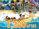 Vana Nava Water Jungle – Adult Day Pass Ticket 1,200 THB
