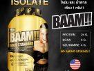 FITWHEY!! BAAM เวย์โปรตีนไอโซเลตหลัก Gold Standard 5.5lb สร้างกล้ามเนื้อแบบลีน