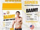 FITWHEY!! BAAM MY WHEY THAI SERIES 2LB เวย์โปรตีนรสชาติไทย เพิ่มกล้าม/ลดไขมัน Whey Protein