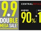 โค้ดลดเพิ่ม! Central Online 9.9 mega sale campaign ลดสูงสุด90% (1 – 13ก.ย. 63)